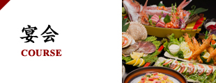 長野県諏訪市にある居酒屋「飲食処ばんや」の宴会